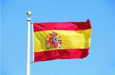spain-national-flag